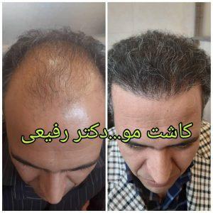 دکتر اسماعیل رفیعی