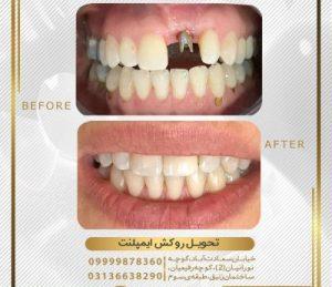 دکتر سامان عزیزی